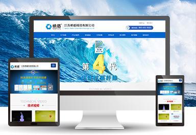 江苏纳盾科技有限公司